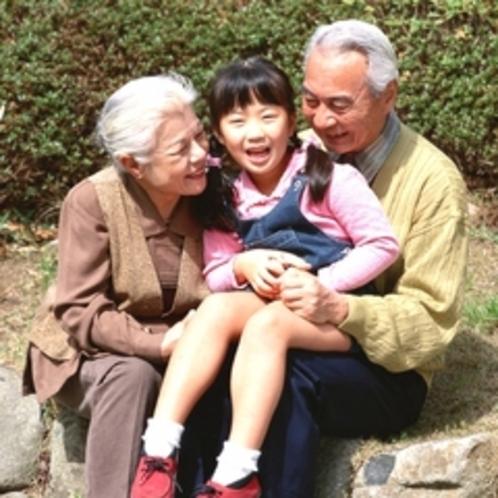 親子3世代