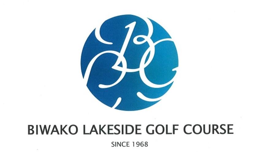 【琵琶湖レークサイドゴルフコース】当ホテルより車で約2分♪気軽に楽しめるパブリックゴルフ場です♪