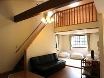 ロフトハウスのお部屋1