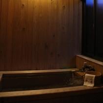 【花月亭/和洋室】平家の間の檜風呂