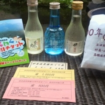 妙高温泉100周年①