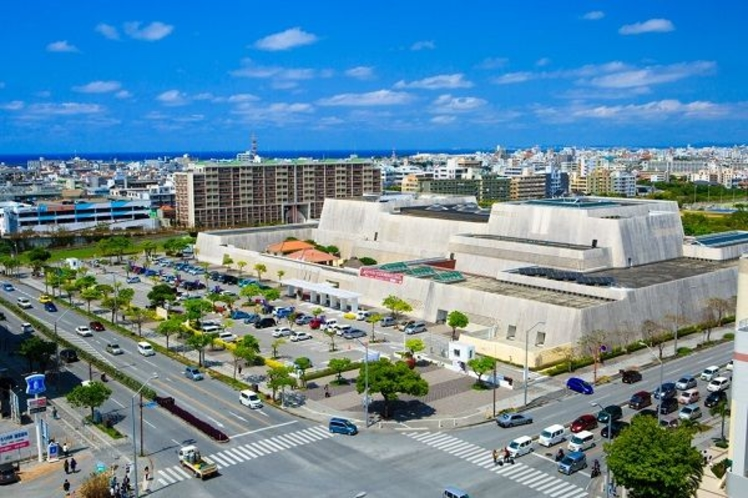 沖縄県立博物館・美術館