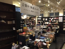 桜坂劇場ショップ