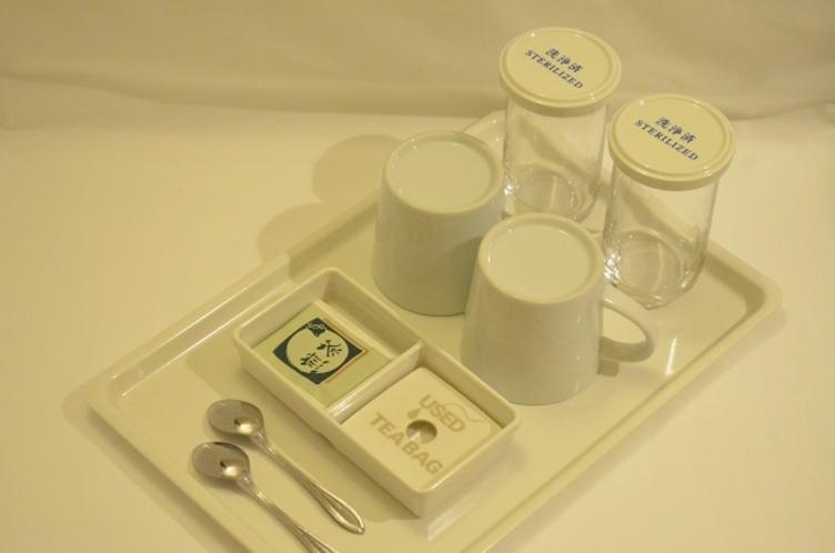 客室茶器セット