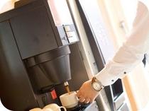 24時間無料コーヒーサービス