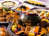「ヴェルデ」秋の料理イメージ