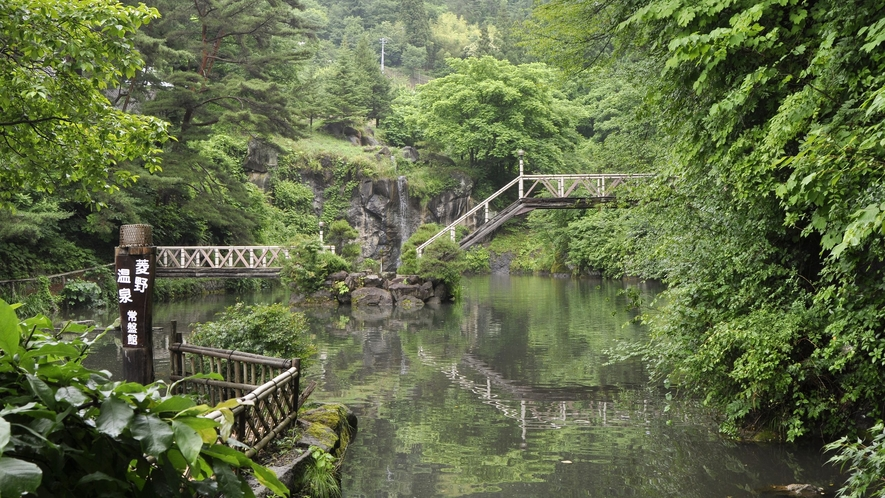 【周辺・景観】常盤ヶ池