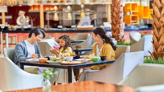 【千葉県民限定】リゾートでのんびり!テレワークも♪おこもりホテルステイ★朝食&うれしい特典付き