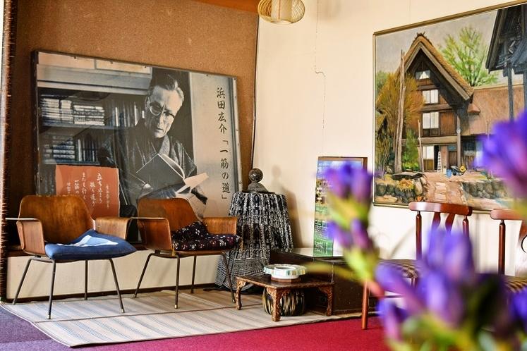 浜田広介も当館で執筆しました