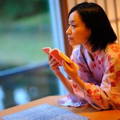 ◆一人旅!夕・朝 個室会食◆米沢牛・季節の会席膳コース■選べる米沢牛メイン料理1品【貸切温泉・無料】