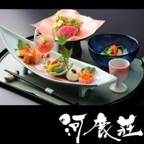 季節の旬の味覚の前菜