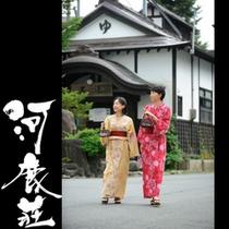 小野川温泉の元湯『尼湯』