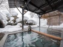 昼の雪見風呂