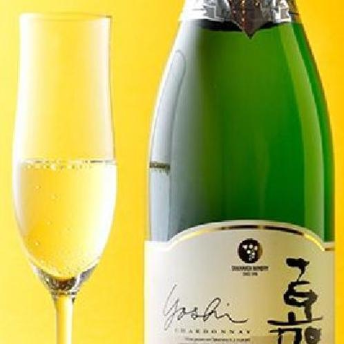 【記念日プラン】県産スパークリングで乾杯♪