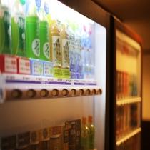 ◇自動販売機 1Fに設置しております☆彡(アルコール自販機もございます)
