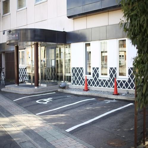 ◇身障者専用駐車場 ご利用のお客様は事前にお問い合わせくださいませ。