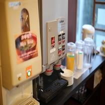 ◆ドリンクコーナー (コーヒーサーバー、牛乳、オレンジジュース、お水)