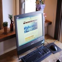 ◇フリーパソコン フリースペースに1台設置しております。ご自由にご使用くださいませ☆(23:00迄)