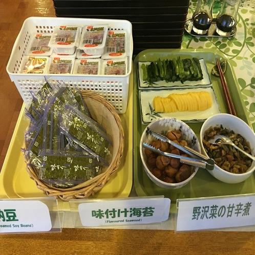 ◆ご飯のお供に(信州の名物『野沢菜』)