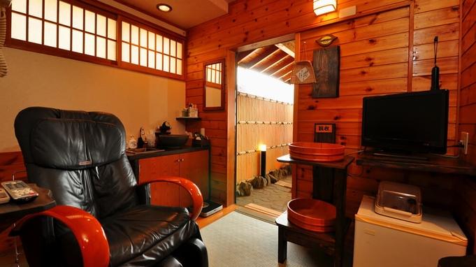 【もみじ客室指定プラン】上州牛付里山の懐石を個室でお食事&貸切風呂無料★