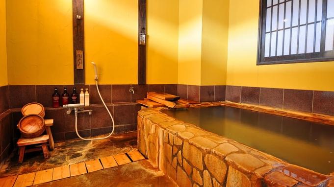 【ななかまど客室指定プラン】上州牛付里山の懐石を個室でお食事&貸切風呂無料★