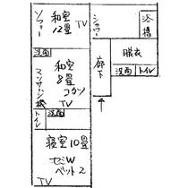 【あせび】半露天風呂付客室(2020年11月リニューアル!)