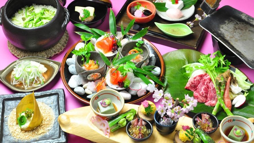 【春の一例】ご夕食は季節替わりの「里山の懐石」をご用意します