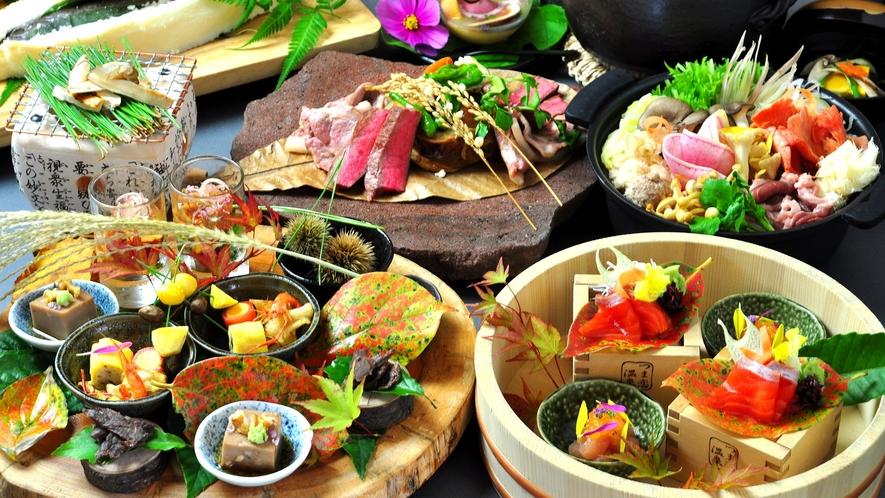【秋の一例】ご夕食は季節替わりの「里山の懐石」をご用意します