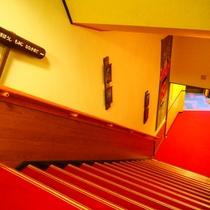 【館内】露天付のお部屋へは階段の昇り降りがございます(はなみずき除く)