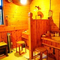 【男性大浴場】脱衣場の洗面
