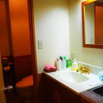【和室二間(8畳+8畳)】洗面・トイレ