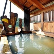 【女性大浴場】併設された露天風呂(冬季は閉鎖します)