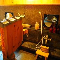 【男性大浴場】洗い場