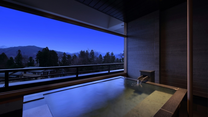 【夕食個室】令和元年5月リニューアル!高層階で湯っくり露天風呂温泉を愉しむプレミアム新客室プラン