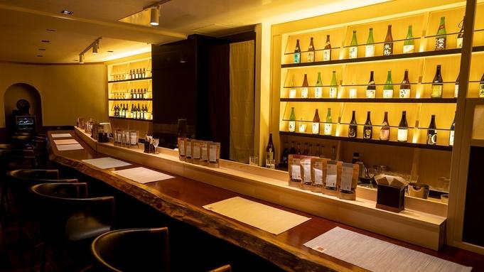 【新OPEN!山形県産Barテイクアウトチケット付プラン】選べるお酒&おつまみでゆっくり部屋飲み満喫