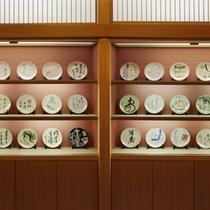 数多くの楽焼は、まさに人のご縁に恵まれ愛されてきた古窯の歴史そのもの。