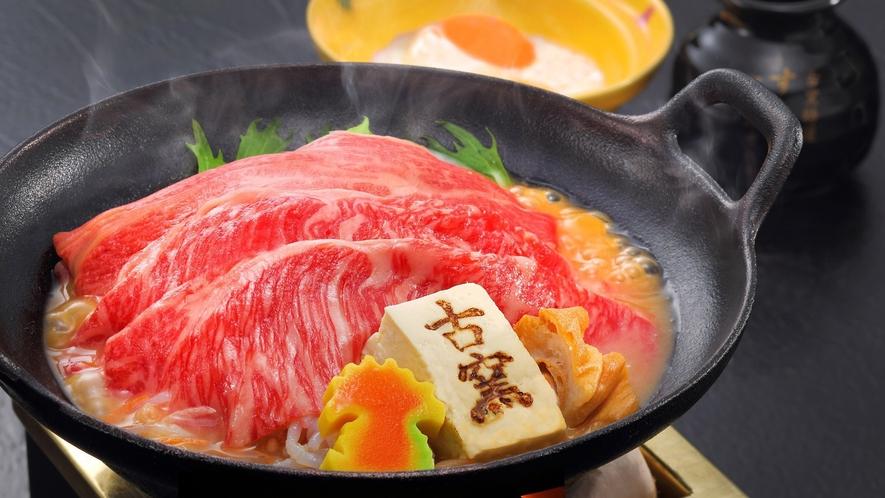 【山形牛すき焼き和食膳】古窯オリジナルの胡麻風味ダレのすき焼きは絶品です