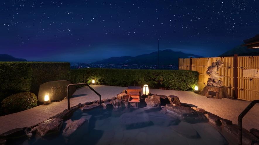 【8階露天風呂】展望露天風呂。天気が良い日は星空を眺めながら。(男女入替制)