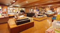 【売店】古窯オリジナルお土産をはじめ、山形の銘菓や工芸品等をご紹介しています。