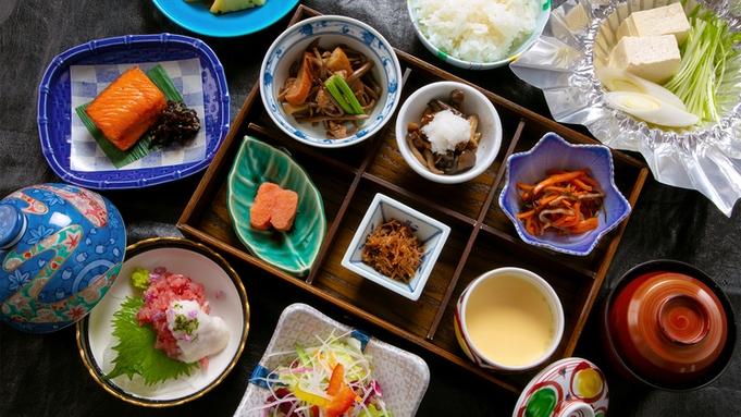【一泊朝食プラン】〜身体に染みわたる、優しい味。〜 旬の魚や野菜で仕立てた『料理長自慢の朝ごはん』