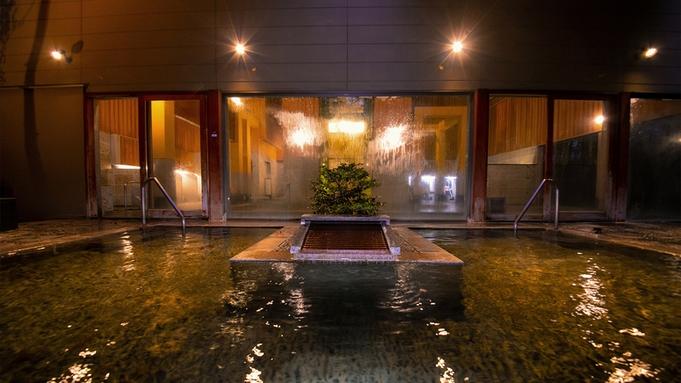 """【素泊まりプラン】≪23時インOK≫ 忙しくても""""一力の天然温泉""""だけは譲れない、という温泉派に。"""