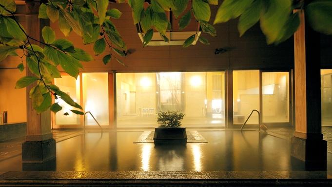 【秋冬旅セール】美食に名湯、幽玄の庭。時を忘れて浸る≪ロングステイプラン≫〜