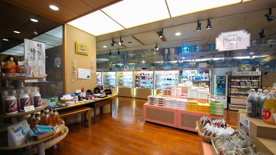 ■売店-MIMI-■
