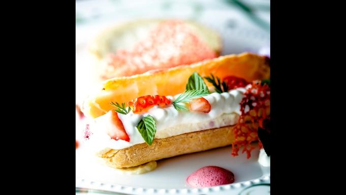 【冬季限定】オーベルジュで過ごす至福の休日。冬の日高で暖を愉しむ「グランデフルコース・プラン」