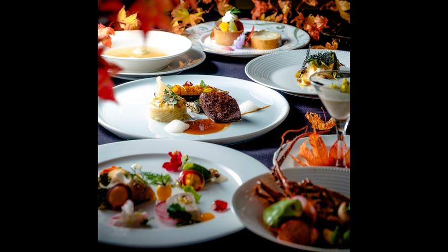 【ご夕食一例】質と品数をアップグレードさせた 「グランデフルコース・プラン」秋