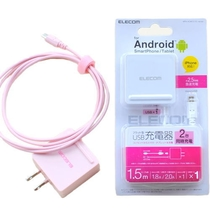 androidスマホ充電器