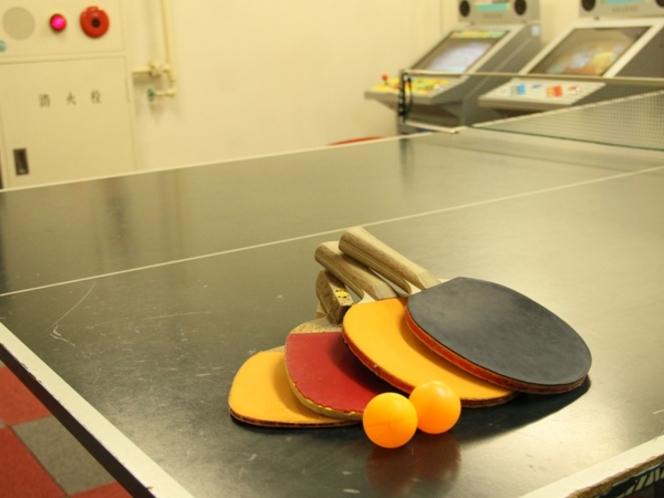 卓球台完備しています。
