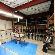 チューンナップ・乾燥室