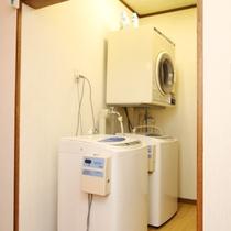 館内_洗濯機乾燥機