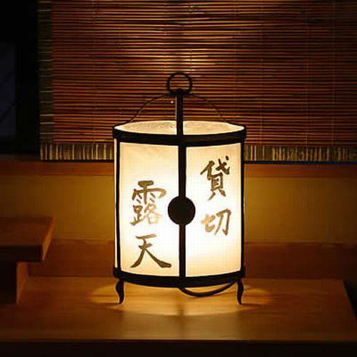 【「ふきや」を彩るアンティーク】 *鉄製の燈火器 どこか懐かしさを感じさせるたたずまいです。